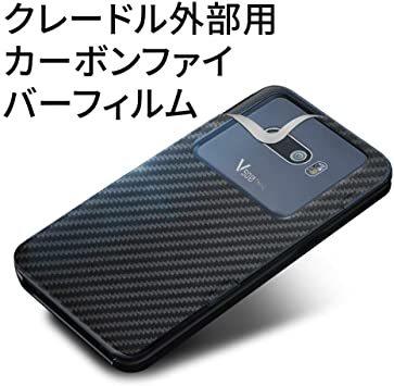 売れてます![5枚1セット] GOBUKEE LG G8X ThinQ/LG V50S ThinQ 液晶保護 フィルム [ 5 _画像5