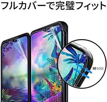 売れてます![5枚1セット] GOBUKEE LG G8X ThinQ/LG V50S ThinQ 液晶保護 フィルム [ 5 _画像3