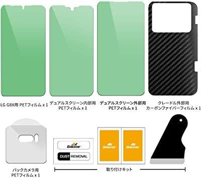 売れてます![5枚1セット] GOBUKEE LG G8X ThinQ/LG V50S ThinQ 液晶保護 フィルム [ 5 _画像7