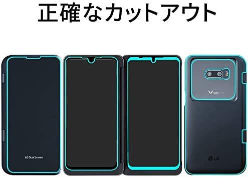 売れてます![5枚1セット] GOBUKEE LG G8X ThinQ/LG V50S ThinQ 液晶保護 フィルム [ 5 _画像6