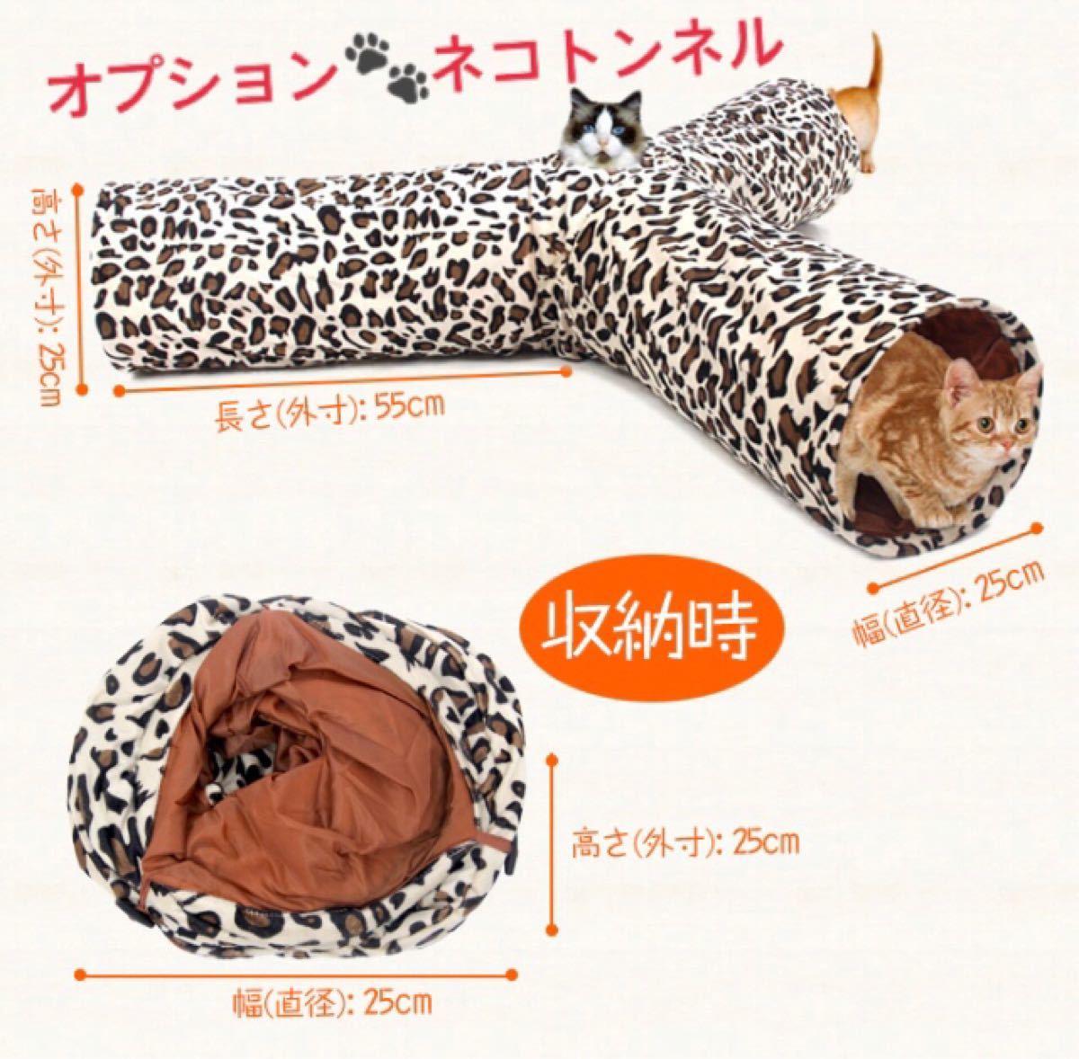 猫用ベッド  寝袋  ネコハウス クッション あったか 冬用
