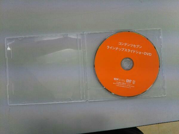 DVD ショッピング王ルイ スペシャルプライス版コンパクトDVD-BOX2<期間限定>_画像2