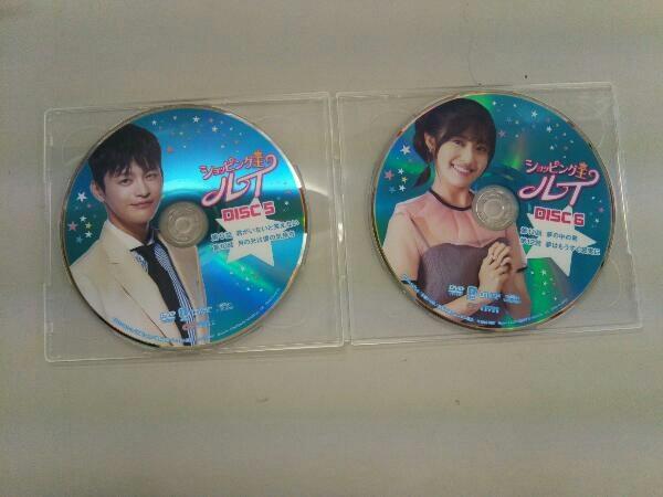DVD ショッピング王ルイ スペシャルプライス版コンパクトDVD-BOX2<期間限定>_画像3