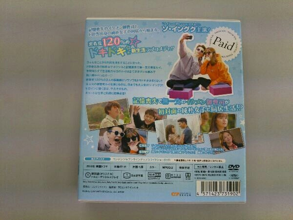 DVD ショッピング王ルイ スペシャルプライス版コンパクトDVD-BOX2<期間限定>_画像6