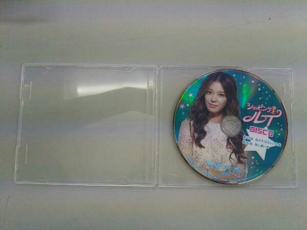DVD ショッピング王ルイ スペシャルプライス版コンパクトDVD-BOX2<期間限定>_画像5