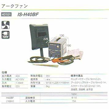 WgV916g ◆☆ DW育良精機 KU-KZ アークファンIS-H40BF_画像2
