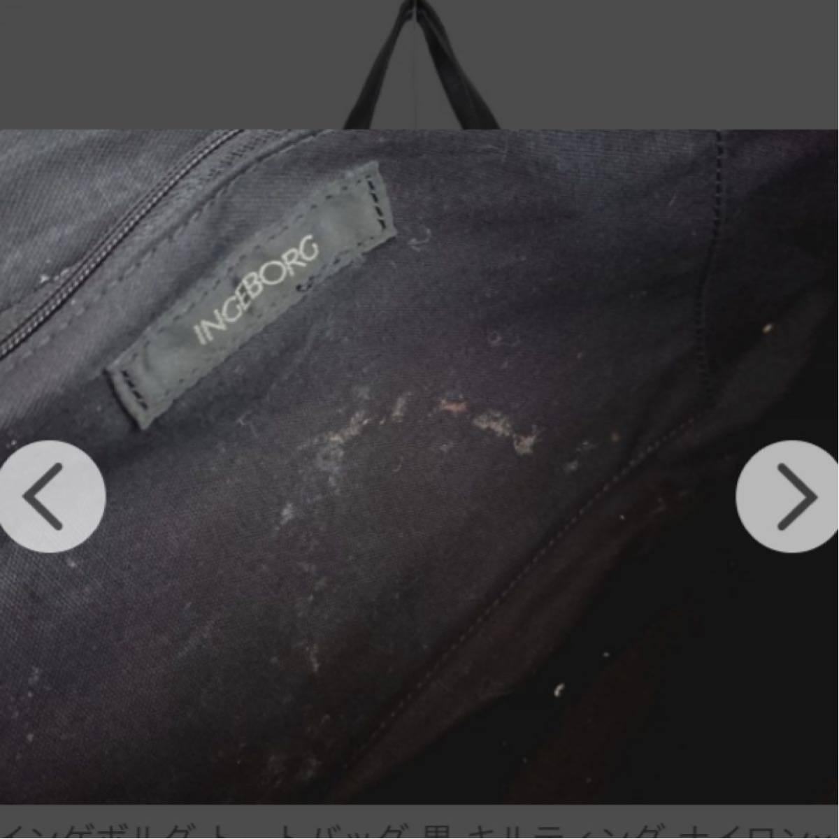 トートバッグ インゲボルグ キルティング  マザーズバッグ