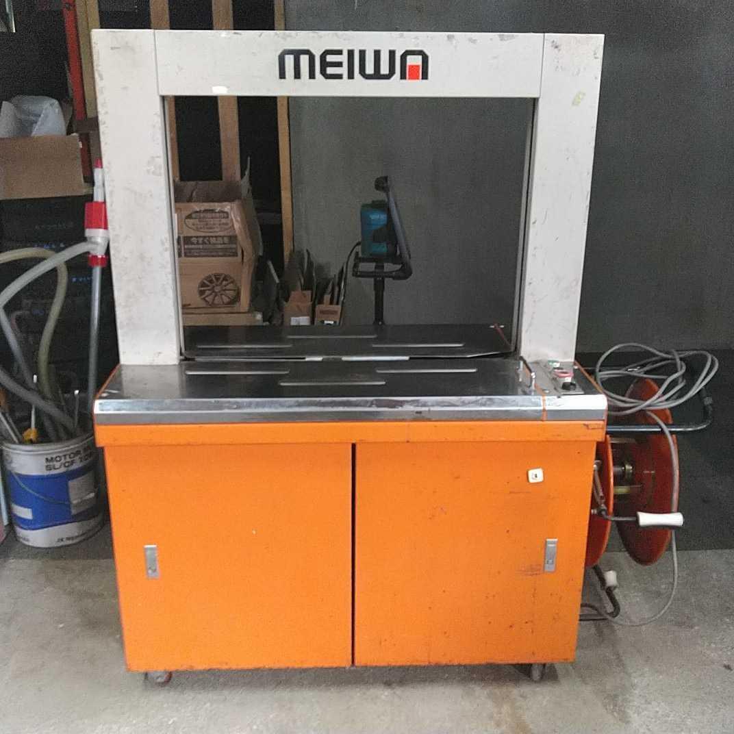 MEIWA MC-6 半自動梱包機 ストラパック 送料無料_画像1