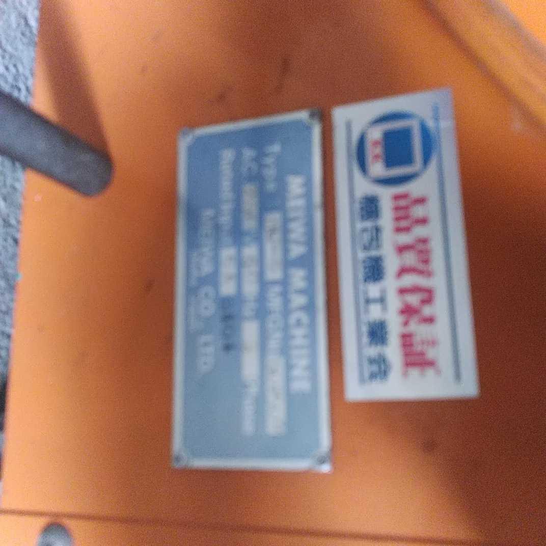 MEIWA MC-6 半自動梱包機 ストラパック 送料無料_画像4