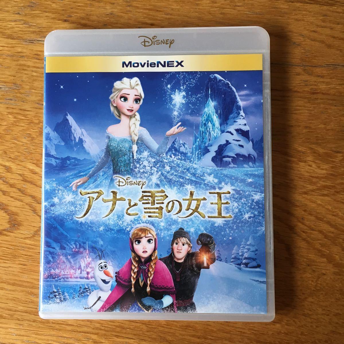 アナと雪の女王ブルーレイ&DVD