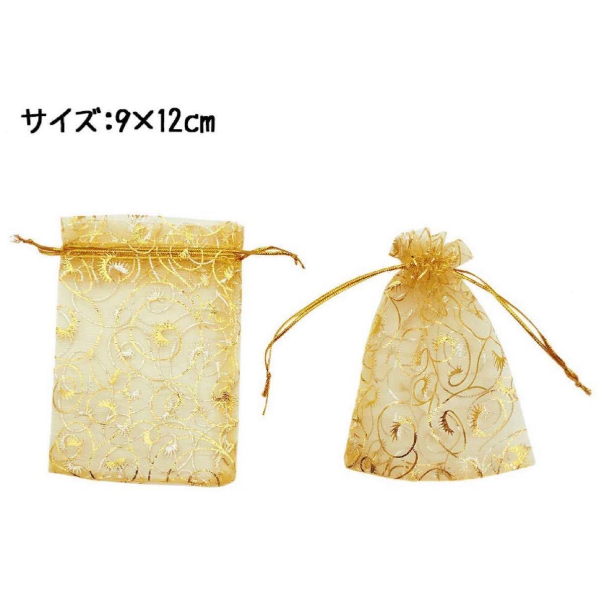 ラッピング 袋 オーガンジー