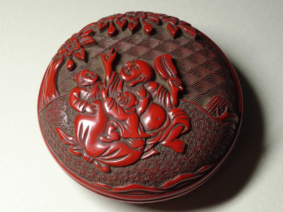 中国古玩 唐物 堆朱 布袋唐子文 香合 盒子 時代箱 古美術品 茶道具 香道具 【成り行き・