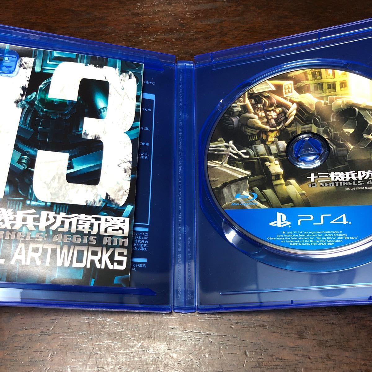【PS4】十三機兵防衛圏 特典コード未使用