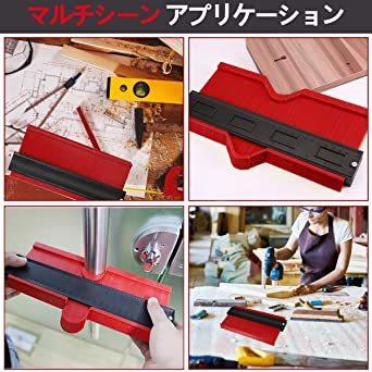 250mm レッド 250mm 型取りゲージ コンターゲージ 250mm 測定ゲージ 測定工具プラスチック製 目盛付き(レッド)_画像5