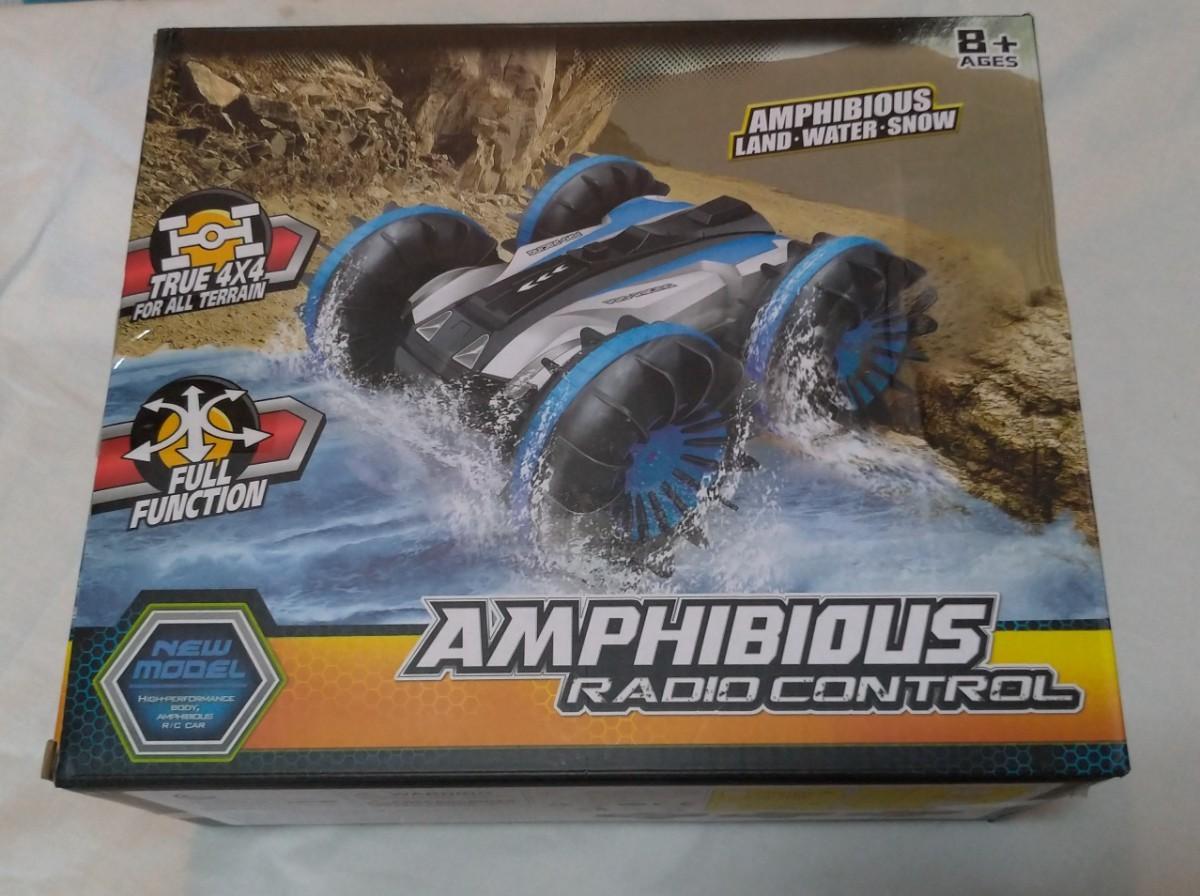 ブルー 水陸両用 ラジコンカー  リモコンカー 360度回転 USB充電