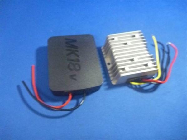 18V引き出しアダプター+12V10A変換器 マキタリチウムイオンバッテリーの良質な電源を利用BL1815 BL1830 BL1840 BL1850 BL1860 BL1890など