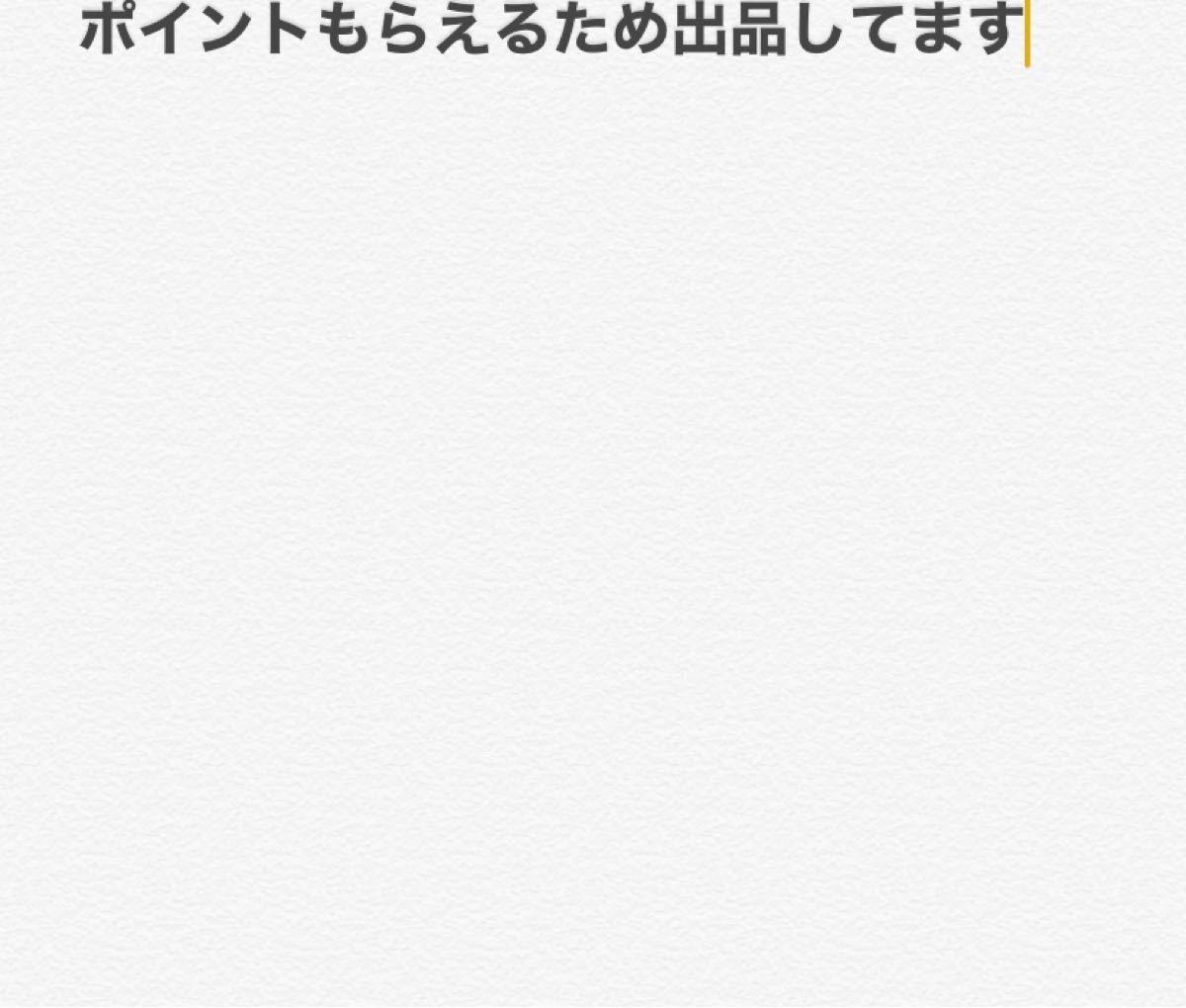 【NUMBER (N)INE】 Tシャツ/カットソー