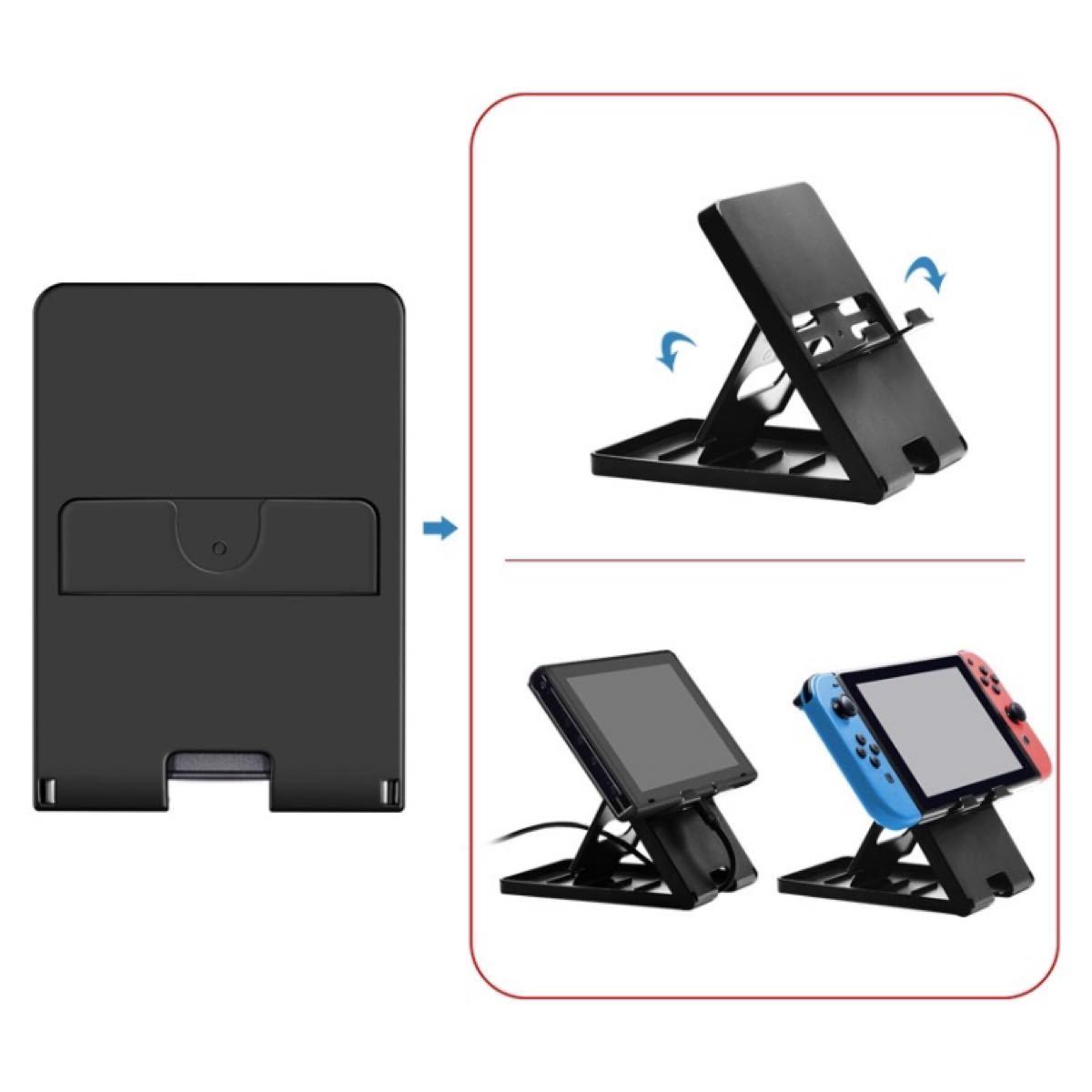 Nintendo Switch ポータブルスタンド 4段階調節 任天堂スイッチ