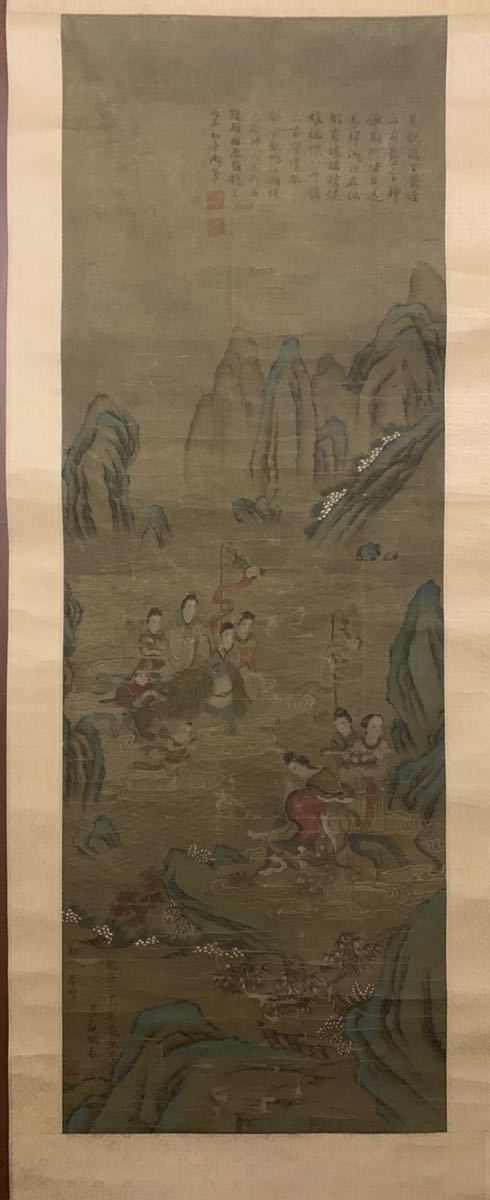 [雅集]模写 掛け軸 中国画 肉筆絹本 丁観鵬 人物図