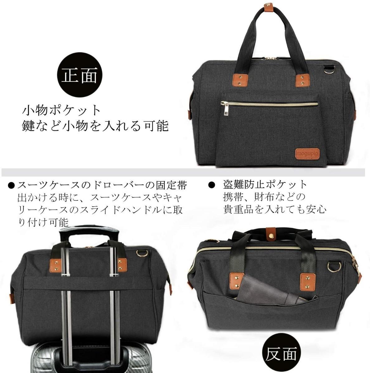【人気商品】トートバッグ マザーズバッグ 大容量 収納 多機能 軽量