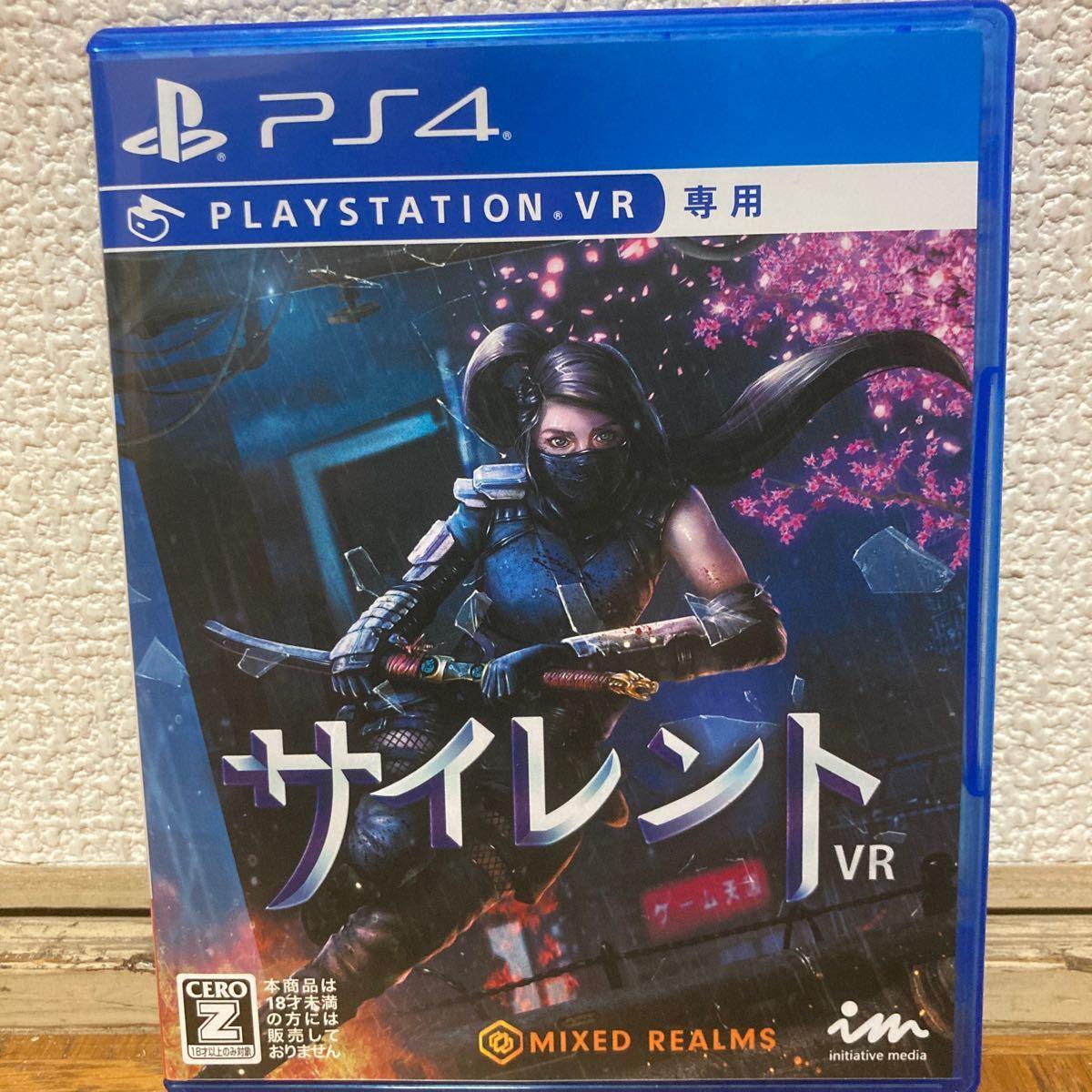 PS4 VR サイレントVR