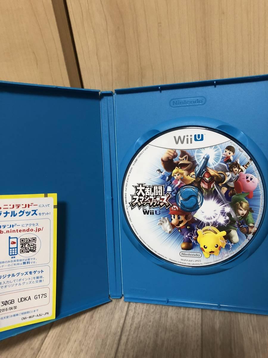 送料無料 大乱闘スマッシュブラザーズ for Wii U どうぶつの森 amiiboフェスティバル wiiu 2個