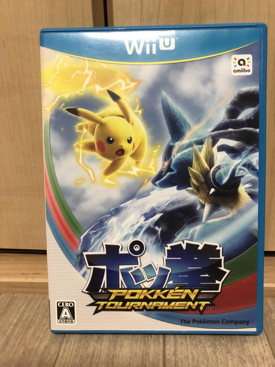 現品限り 任天堂 Nintendo/ニンテンドー Wii U ソフト ポッ拳 初回生産特典「Amiiboカード・ダークミュウツー未開封」付き wiiu