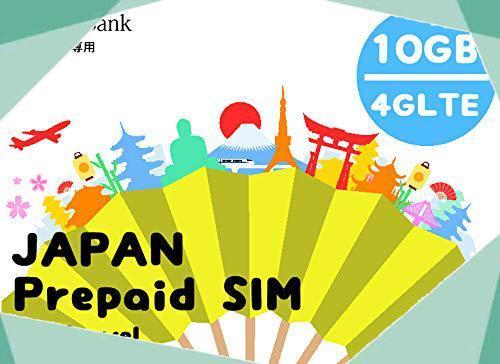 【お急ぎ便】SOFTBANK 回線に接続!日本で使う4G LTE高速回線接続10GB データ通信専用 プリペイドSIM_画像1