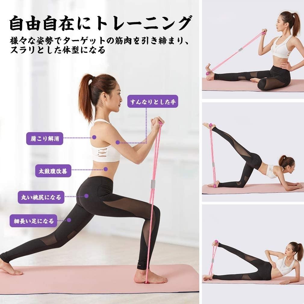 トレーニングチューブフィットネスチューブゴムチューブ全身筋トレ筋力トレーニング