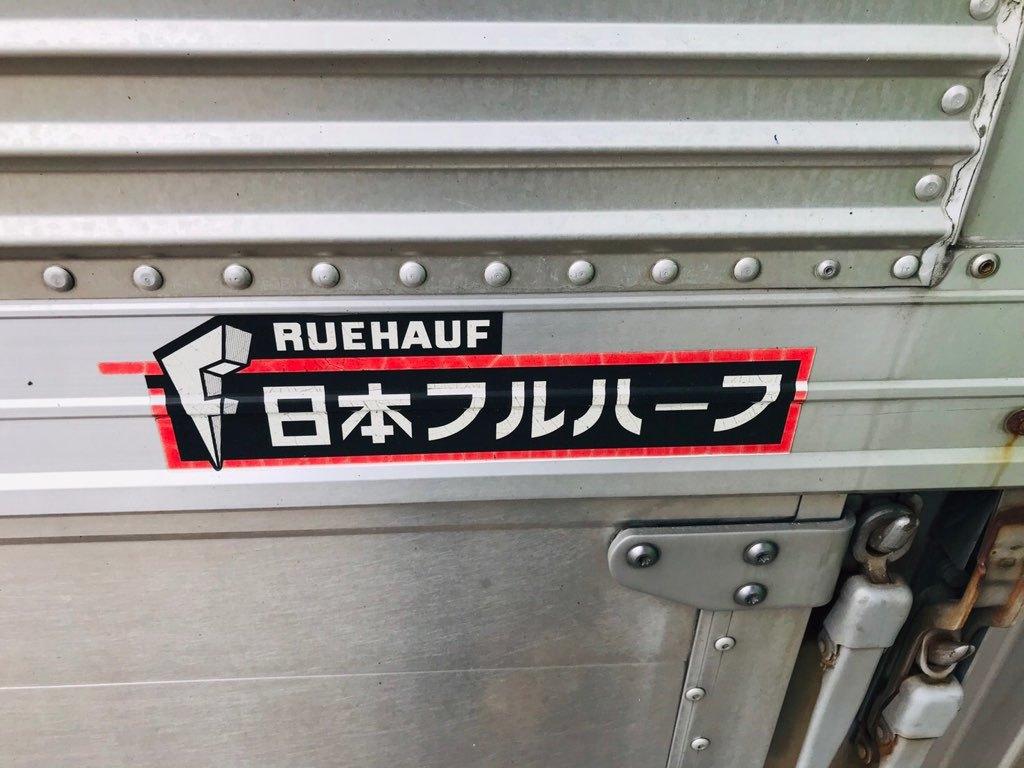 日本フルハーフ アルミウィング_画像6