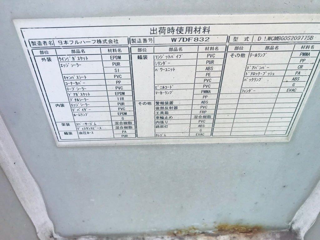 日本フルハーフ アルミウィング_画像8