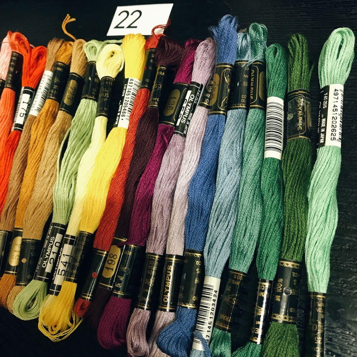 オリムパス 刺繍糸 20本セット No.22