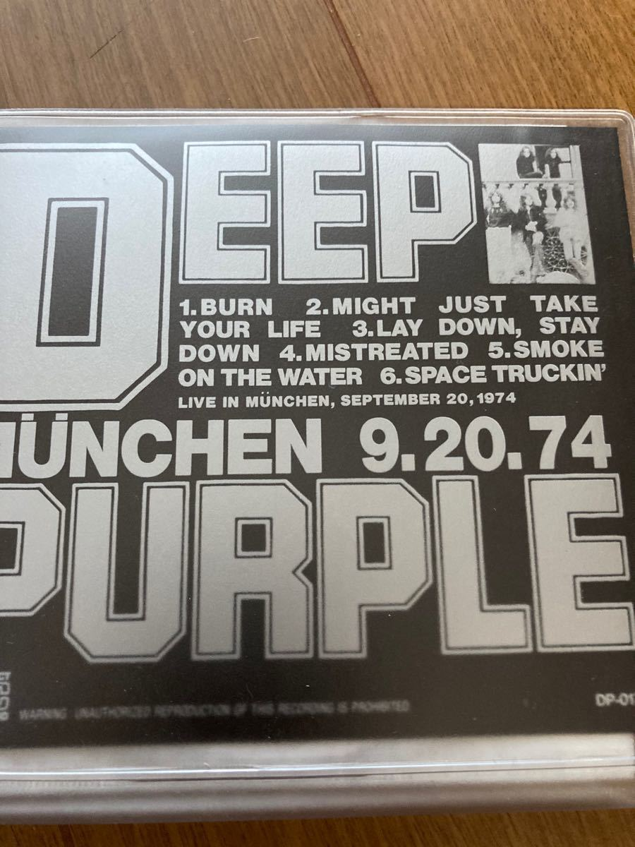 ディープパープル 合計8枚 コレクターズCD 6枚 オフィシャル盤2枚