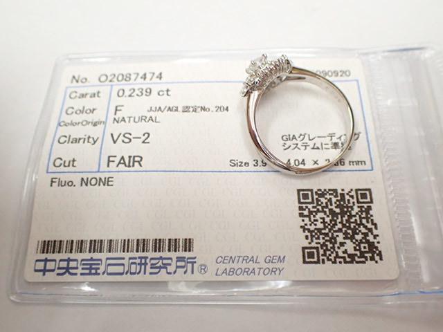 美品 Pt900 ダイヤ0.239ct(F-VS2‐FAIR) 他ダイヤ計0.38ct リング 指輪_画像6