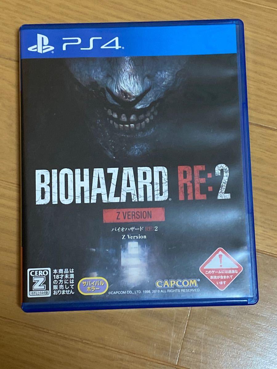 【PS4】 バイオハザードre2 zver 1500円クーポン使用可能