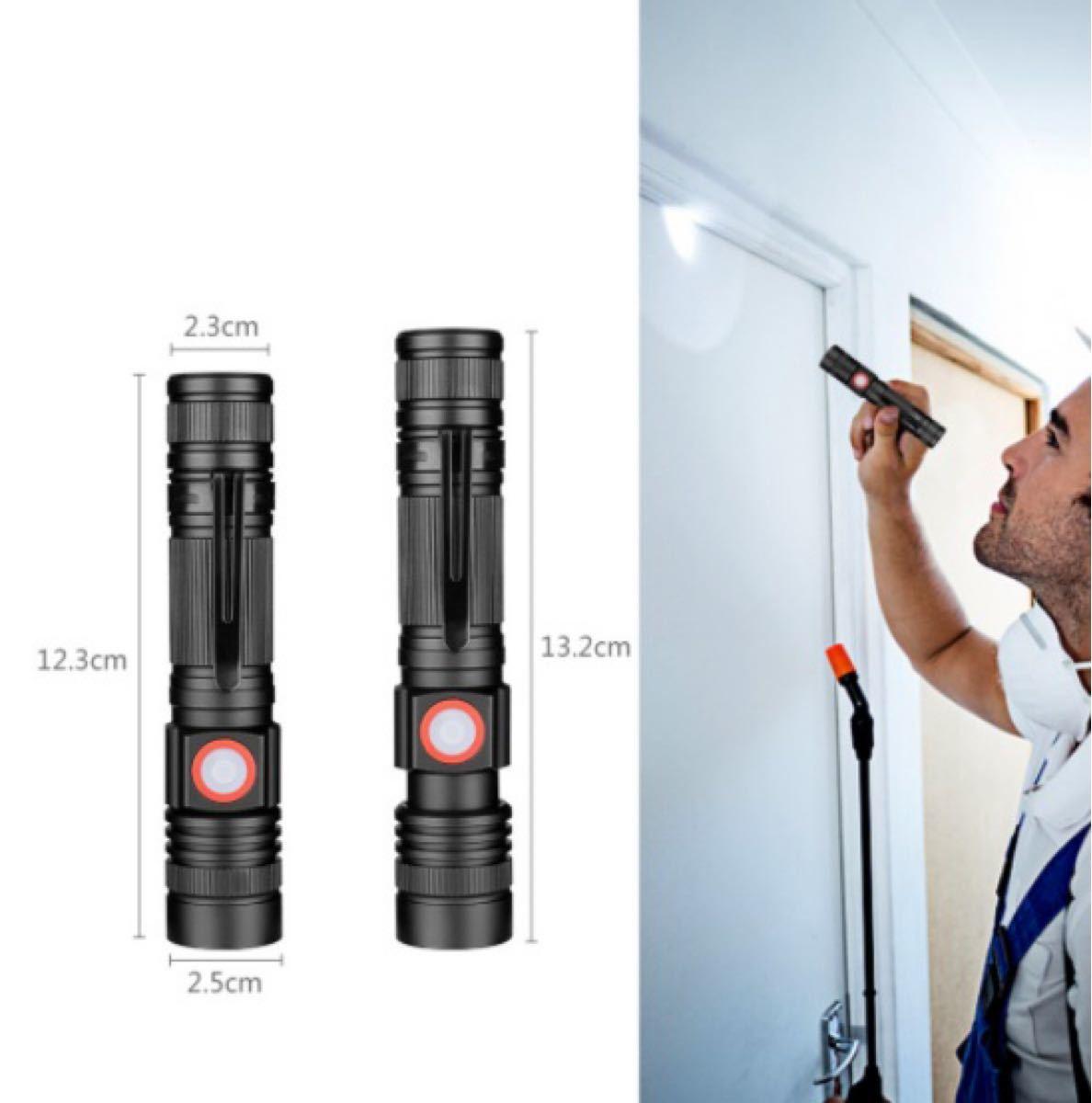 USBケーブル付き懐中電灯 led USB充電式 強力XML-T6 防水