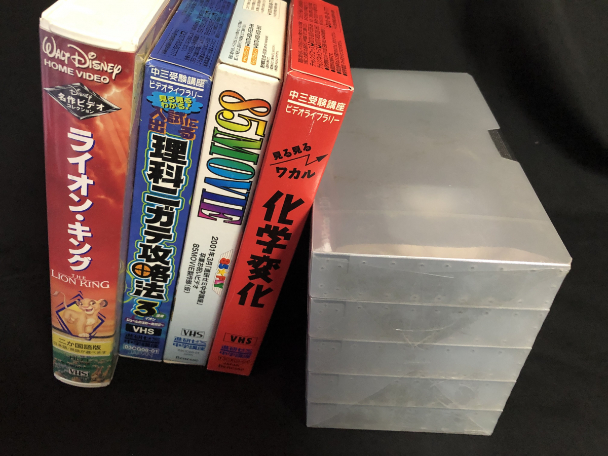 1円~ 処分品 VHS ライオンキング 教育 他 カセットテープ まとめて_画像1