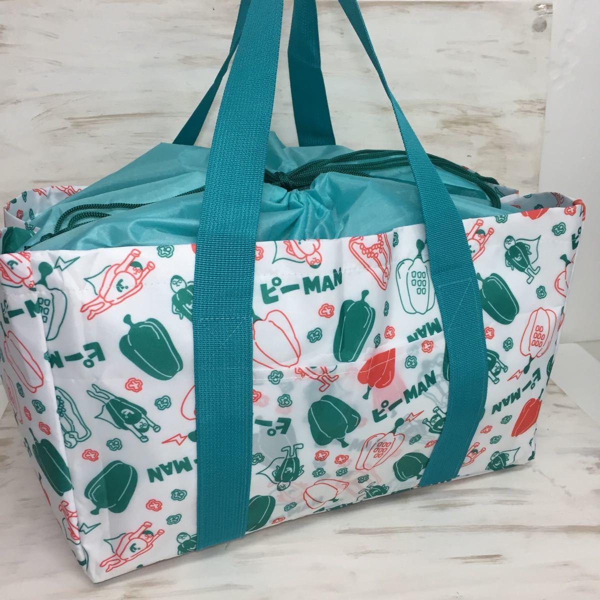 保冷バッグ エコバッグ レジバッグ 買い物バッグ レディース ピーマン柄