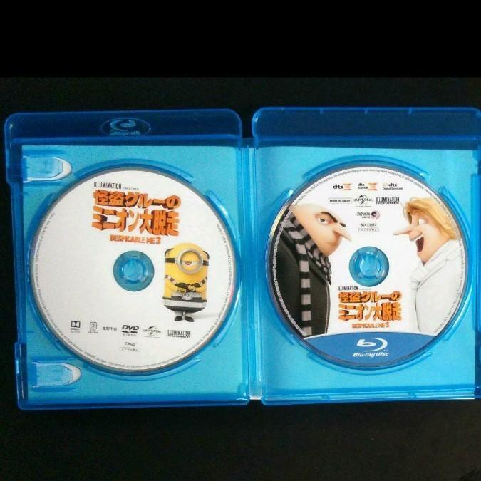 純正 正規品 怪盗グルーのミニオン大脱走 ブルーレイ+DVDセット〈2枚組〉