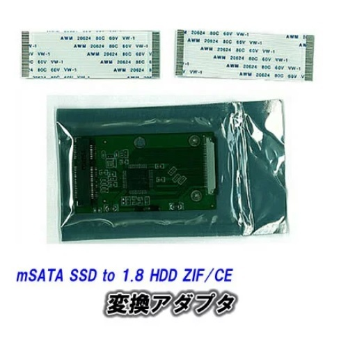 【C0070】mSATA SSD to 1.8 HDD ZIF/CE 変換アダプタ 再入荷!_画像3