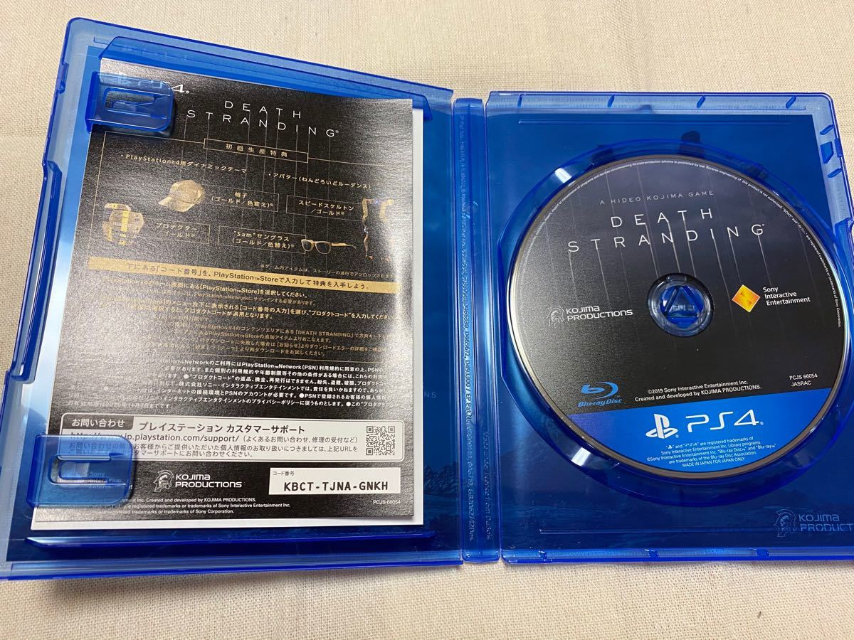 PS4 ソフト セット販売