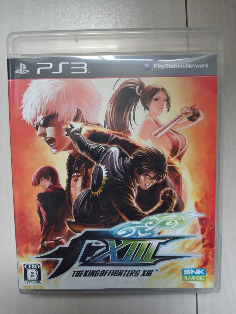 PS3 ザ・キング・オブ・ファイターズ XIII 中古 The King of Fighters KOF13 SNKプレイモア PLAYMORE Playstation 3 対戦格闘ゲーム