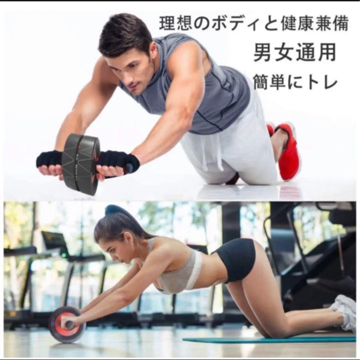 腹筋ローラー エクササイズローラー アブホイール 超静音 膝マット付き
