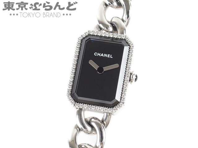 101451449★シャネル CHANEL プルミエール ダイヤベゼル 時計 腕時計 レディース H3252 電池式 電池交換済み 仕上済