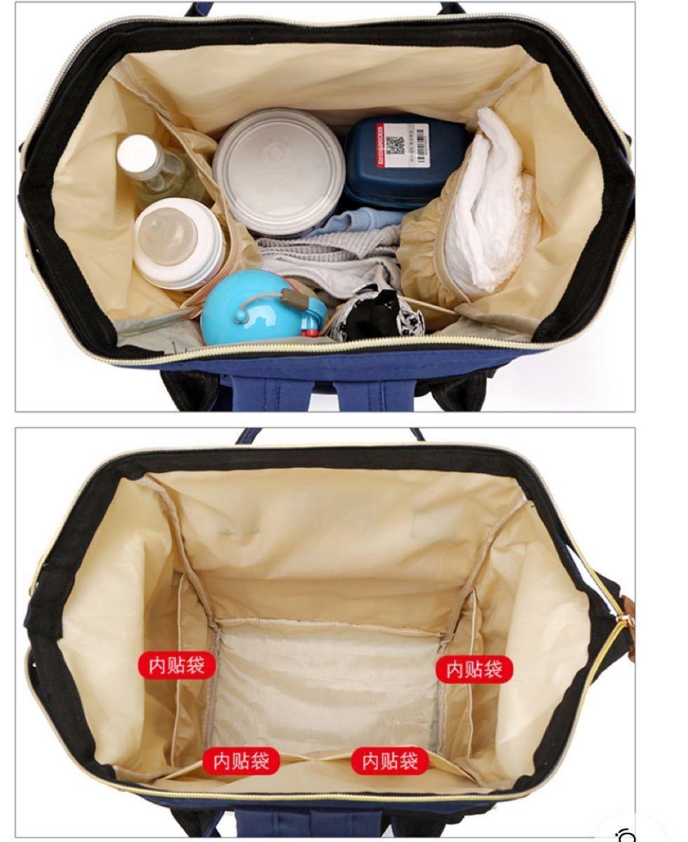 マザーズバッグ 大容量 多機能
