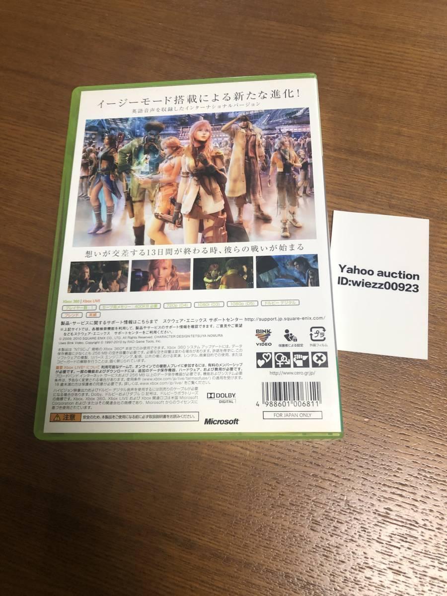 送料無料 Xbox360 ★ファイナルファンタジー 13アルティメット ヒッツ インターナショナル★ XboxOne 下位互換/XboxOne X Enhanced対応済