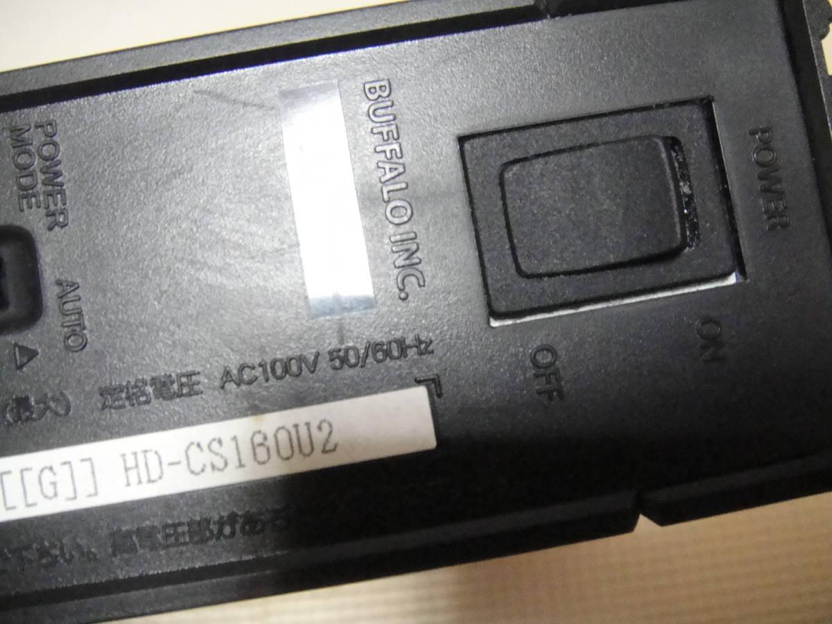 BUFFALO 外付けHDD USB2.0 160GB HD-CS160U2