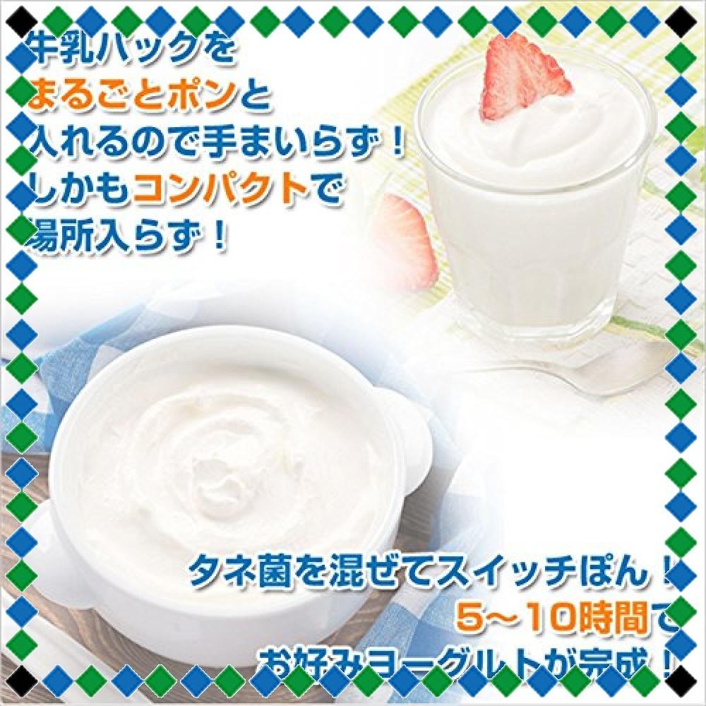 TO-PLAN(トープラン) ヨーグルトメーカー ヨーグルトファクトリー プレミアム カスピ海ヨーグルト_画像5