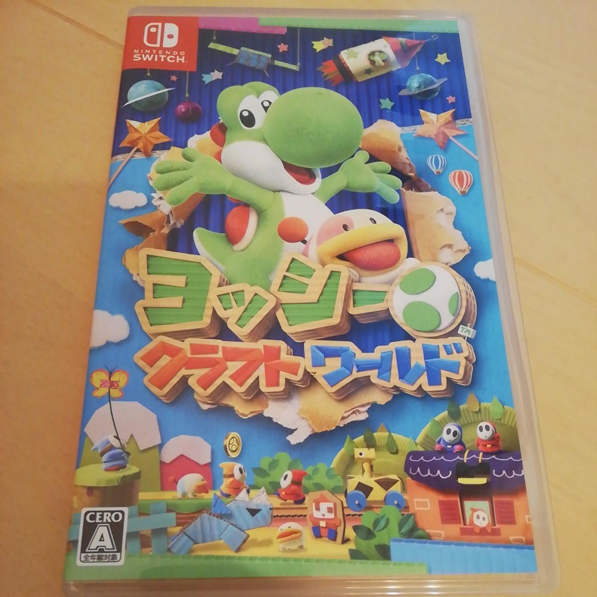 【Switch】 ヨッシークラフトワールド ニンテンドースイッチ  Switch