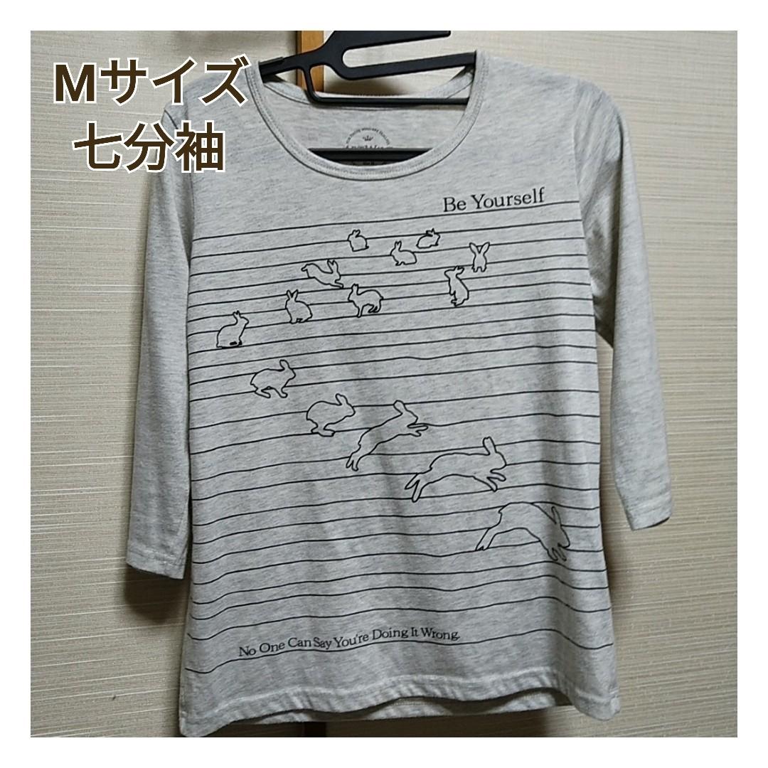 カットソー/七分袖/Mサイズ